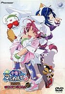 Nurse Witch Komugi Magical with HOW TO like a DVD First time wheat novel for beginners!