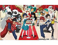 It's a Rumic World Special Anime Box