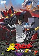 Shin Mazinger Shock! Z Chapter 7