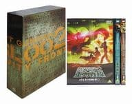 Mobile Suit Gundam MS Igloo 2 Gravity Front Vol. 1 Limited Edition 3-Volume Set with Box