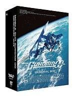 Mobile Suit Gundam 00 Memorial Box