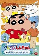CRAYON Shinchan : TV Masterpieces 5 th Series 2