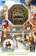 Ragnarok Online RJC2009 Vol. 2 -The Battle for Glory -