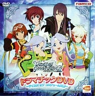 Tales of FANTASIA : impersonator DunGeon X (Cross) : dramatic DVD - Tales of Costume?