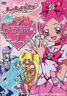 趣味幼兒園原版心得療法!令人興奮的DVD 1粉紅色(趣味幼兒園12很有趣★Furoku)