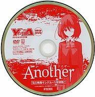 Another anaza -先行影像年輕人頂尖特別版 !!(年輕人頂尖 2012 年 2 月號附錄 )