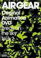 AIR GEAR Original Animation DVD / Break on the sky Trick 2
