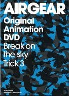 AIRGEAR Original Animation DVD / Break on the sky Trick 3