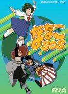 想法出来的卡通图书馆第 17 集的个 SOS DVD-BOX 数码利马明星版