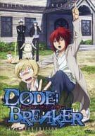 C0DE:BREAKER 24 LIMITED EDITION ORIGINAL ANIMATION DVD
