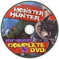MONSTER HUNTER COMPLETE DVD(月刊少年對手 2008 年 6 月號附錄 )