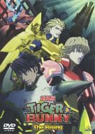 TIGER & BUNNY - The Rising - Theatrical Version [Regular Edition]