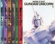 MOBILE SUIT GUNDAM UC First Edition 7 Volume Set