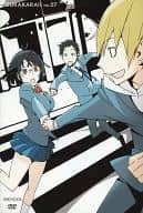 Incomplete) DURARARA!! 7 [Full Production Limited Edition] (Status : All Benefits Missing)