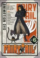 FAIRY TAIL ANIMATION DVD Vol.6