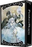 Pandora Hearts DVD Retrace: VII [Initial version]