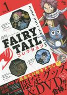 月刊FAIRY TAIL魔導少年收藏Vol.1