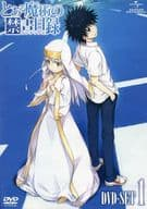 A CERTAIN MAGICAL INDEX SET1 Special Edition (Condition : All Free Gifts)