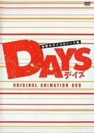 DAYS 日子 ORIGINAL ANIMATION DVD 秘密的骰子談話篇