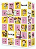 New Atashinchi DVD-BOX First Press Limited version 2-box set