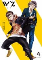 TV Anime 「 W' z <<with>> 」 Vol. 4 [First Edition]
