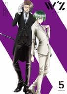 TV Anime 「 W' z <<with>> 」 Vol. 5 [First Edition]