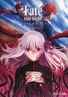 Fate/stay night : Movie [Heaven's Feel] III. spring song