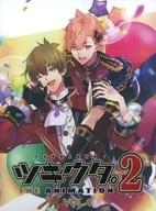 Tsukiuta. THE ANIMATION2, Volume 4