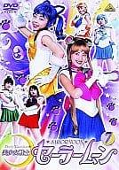 Pretty Guardian Sailor Moon Live TV Version 7