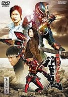 Kamen Rider Hibiki (11) [First edition version]