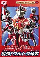 Ultraman Mebius : The Best! Ultra Brothers