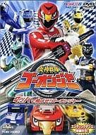 Engine Sentai Go-Onger (1)