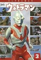 ウルトラマン Vol.3