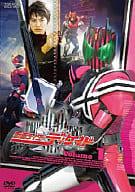 Kamen Rider Decade Vol. 1