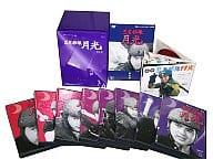 忍者部隊月光 DVD-BOX 2 甦るヒーローライブラリー第2集