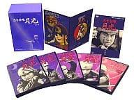 忍者部隊月光 DVD-BOX 3 甦るヒーローライブラリー第2集