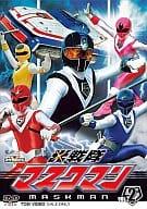 Hikari Sentai Maskman Vol. 2
