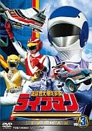 Choju Sentai Liveman Vol. 3