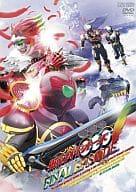 Kamen Rider OOO (Óðr) Final Episode Director's Cut