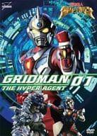 GRIDMAN THE HYPER AGENT Vol. 1