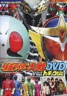 Telemaga Tokusei DVD假面騎士大戰DVD專長Tokyuja(電視雜誌,2014年5月,發行)