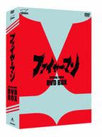 Fireman DVD-BOX