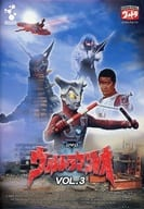 Defective) ULTRAMAN LEO (3) (Condition : Booklet missing)
