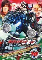 Kamen Rider OOO (Óðr) VOL. 10 [first edition]