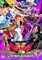Super Sentai Series Kikai Sentai Zenkaiger VOL. 2
