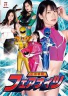 Denshi Sentai Fair Nights