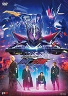 0 One Others Kamen Rider : Destruction Xunlei マスブレインゼツメライズキー & Destruction Xunlei Driver Unit Lei Driver Unit Version [Limited First Production Version] (Condition : DX マスブレインゼツメライズキー & The Fall of Jinlei Driver Unit is Out of Stock)