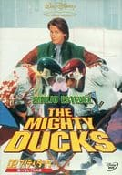 D2 Mighty Duck Fly Duck The MOVI