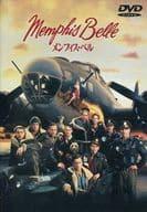 Memphis Bell (60 th anniversary war film campaign)