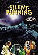 Silent running (universal selection)